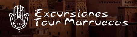 Excursiones a Marruecos. Viajar a Marruecos. Ofertas, viajes a Marruecos.